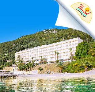 Hotel tegen een berg van Primasol hotels