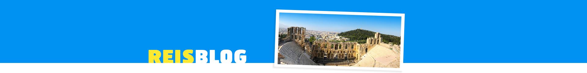 Athene: verrassend hip & happening
